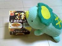 納豆&かっぱ