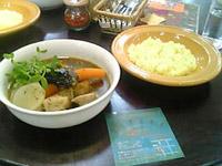 ヴォイジェのスープカレー