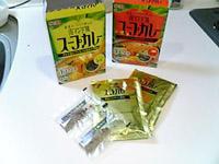 南インド風スープカレーパッケージ