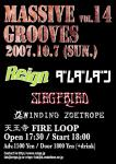 MASSIVE GROOVES Vol.14フライヤー