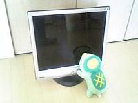 new monitor
