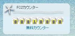 HIT10000