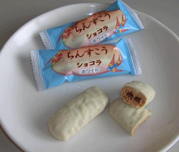 chinsuko3