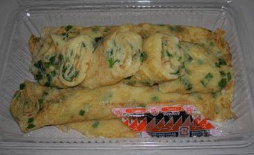 hirayachi3