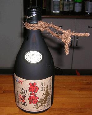 oyakata1