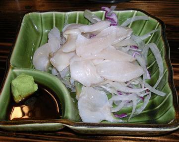yakougai1