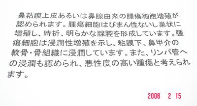 060214_07_byouzyou.jpg