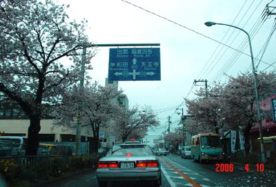 060410_01_hiruma.jpg