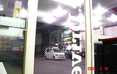 060410_04_azuke.jpg