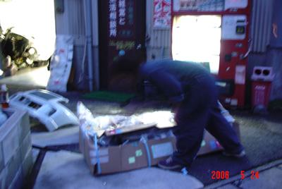 060524_02_02_syagamu.jpg