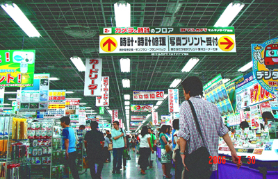 060730_yodobashi_02.jpg