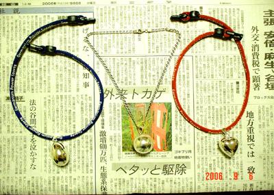 060906_suzu_04.jpg