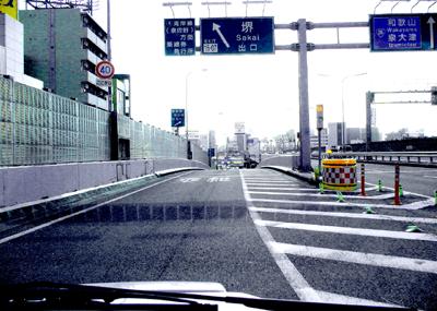 061130_touzitu_06.jpg
