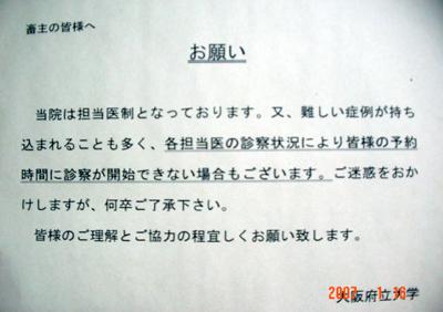 070116_Bashi_03_04.jpg