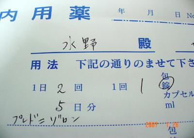 070126_byouin_02_01.jpg