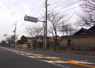 070228_totyuukensa_12.jpg