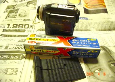 070416_01_kousaku_02.jpg