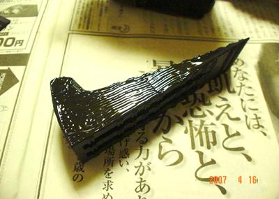 070416_01_kousaku_03.jpg