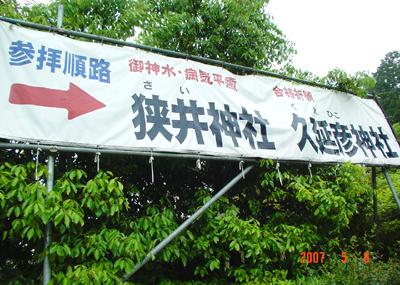 070506_10_hitori_05.jpg
