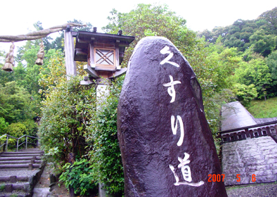 070506_10_hitori_06.jpg