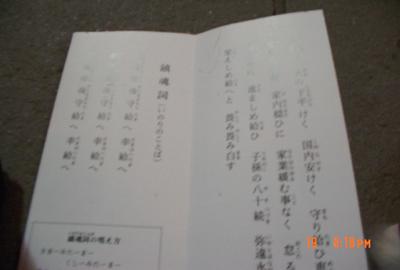070619_13_0209_jin.jpg