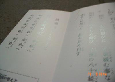 070619_13_0210_jin.jpg