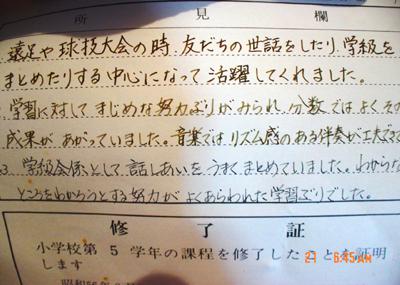 070620_18_0102_pct.jpg