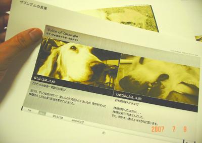 070708_miwa_05_02.jpg