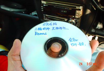 070724_07_naraiku_07.jpg