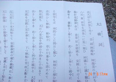 070724_16_zabu_01.jpg