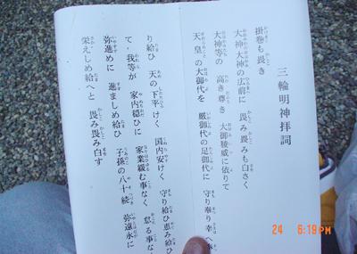 070724_16_zabu_02.jpg