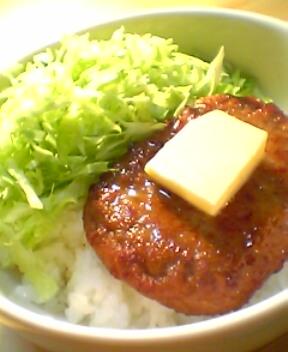 マルシンのハンバーグ丼
