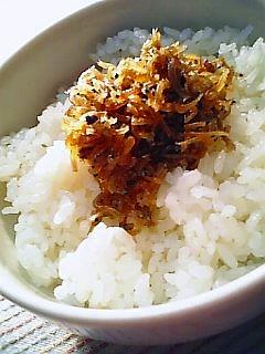 ちりめん山椒でご飯を食べる1-2