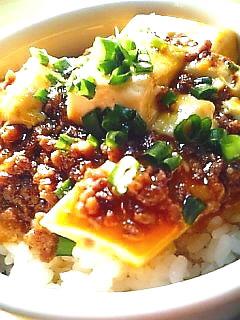 麻婆豆腐丼1-2