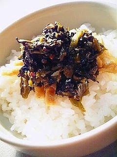 辛子高菜のぴり辛炒め丼1-2