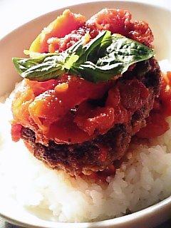 トマトソースで煮込んだハンバーグ丼1-2