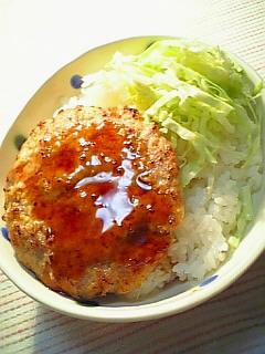 ねぎ入りチキンハンバーグ丼照り焼きソース風1-1
