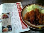 山田ホームレストラン トンカツ定食08