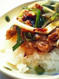 中華系スタミナ丼1-2