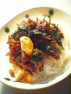 中華スタミナ丼1-1