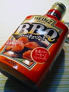 BBQポークチャップ1-1