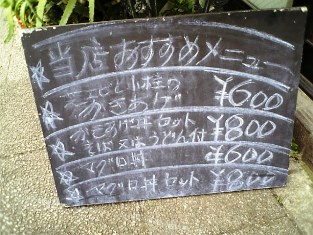 特えび004