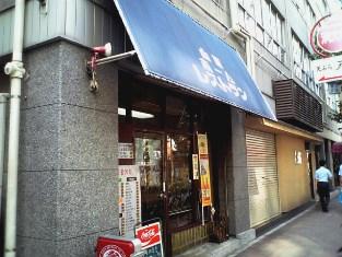 山田ホームレストラン本日の定食C ヒレカツ01