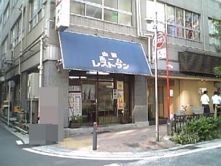 山田ホームレストラン トンカツ定食01