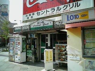 セントラルグリル エビフライ定食01