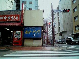 パンアメリカンホットドックコーナー コロッケ定食01
