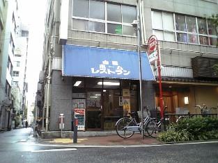 山田ホームレストラン Bオムレツ01