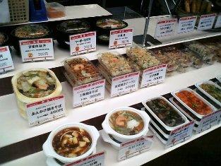 夏豊野丼03