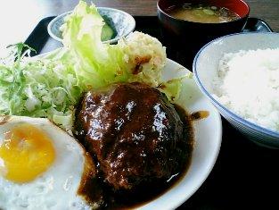 山田ホームレストランCハンバーグ04