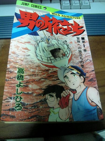 fujifuji54632005-img450x600-1138768128vfsh0045.jpg
